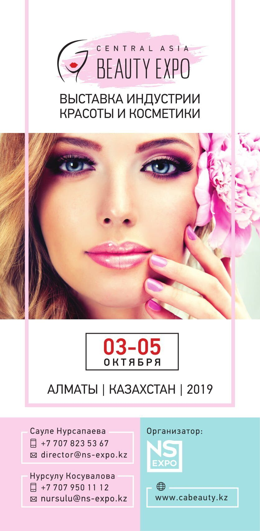 buklet_Beauty Expoprint_2019_print-1